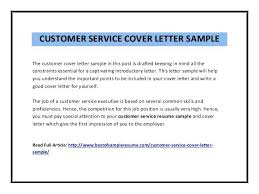 customer service cover letter customer service cover letters sles of customer service cover