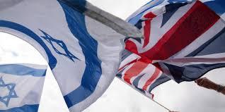 Flag Of Jerusalem Mount For Uk To Recognise Jerusalem As Israel U0027s Capital