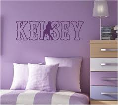 softball wall decal personalized name and color pitcher