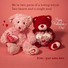 valentines day bears valentines day teddy hug pics