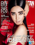 Li Bingbing covers Cosmopolitan, wet hair causes surprise CCTV ... english.cntv.cn