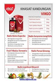 vixgo 3 638 jpg cb 1470109064