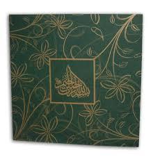 Muslim Wedding Invitation Cards Muslim Wedding Cards Birmingham Uk Wedding Cards Direct