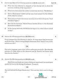 cbse 2016 english core class 12 board question paper set 3