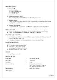 exle resume for microsoft office skills resume cv resume