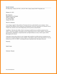 10 general application letter for any position boy friend letters