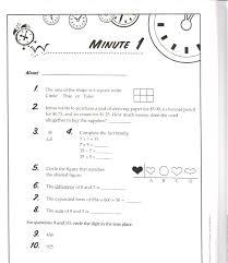 3rd grade daily math minutes mrs faoro