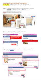 homeanddecor com sg special giveaway home u0026 decor singapore