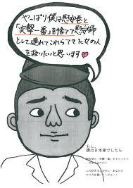 vid駮 sexe bureau 鄭靚勤cheng ching chin phoebe if i were 文晶瑩 如果我是 2015