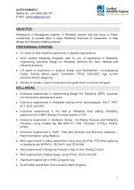 certified reliability engineer sample resume