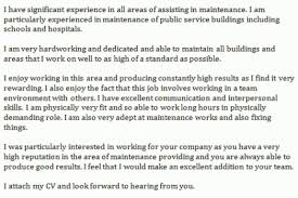 produce assistant cover letter