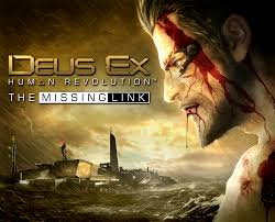 the missing link deus ex wiki fandom powered by wikia