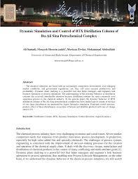 dynamic simulation and control of btx distillation column of bu