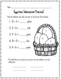 pictures on free printable 2nd grade assessments bridal catalog