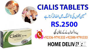 cialis tablets price in quetta lilly cialis 20mg quetta buy