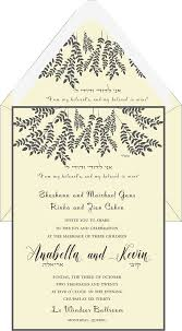 chuppah dimensions 351 best hebrew wedding invitations images on