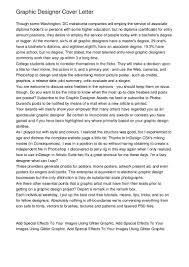 Sample Cover Letters For Internship Cover Letter Internship Graphic Design Sample