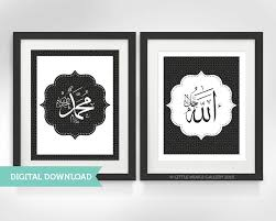 printable islamic quotes islamic wall art frames allah and muhammad calligraphy islamic wall