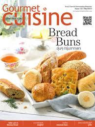 cuisiner magazine gourmet cuisine ookbee