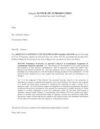 introduction to a cover letter images cover letter sample