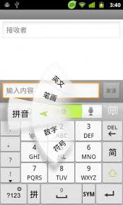 go keyboard apk go keyboard 10 6 3 apk for android aptoide
