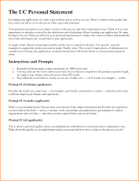 personal quality essay cover letter prompt 2 uc essay exles exles uc essay prompt 2