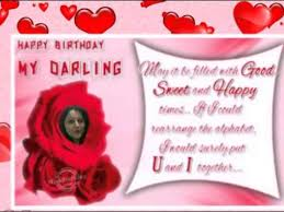 happy birthday video for wife with her name and pictures youtube