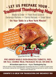 let us prepare your thanksgiving meal dine in or take out