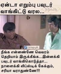 Comedy Memes - goundamani comedy memes veethi