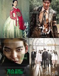 film drama korea lee min ho the heirs stars lee min ho kim woo bin and park shin hye to take