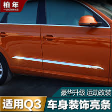 audi q3 modified buy suitable for audi q3 q3 special modified door trim strips