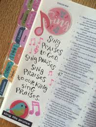 march 2017 journaling the bible