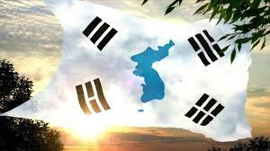 Custom Flag Maker Custom Flag Of United Korea Youtube