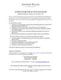 Tax Inspector Resume Utility Inspector Cover Letter