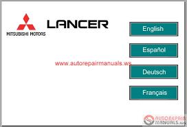 free auto repair manual december 2016