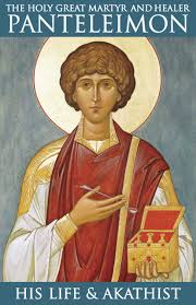 the holy great martyr and healer panteleimon his akathist