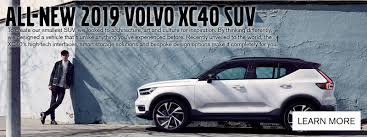 lexus salvage yards okc new volvo in oklahoma city u0026 used cars moore edmond norman