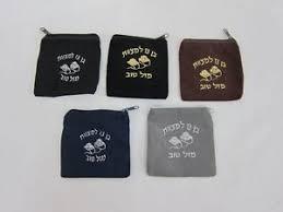 bar mitzvah party favors 12 pk bar mitzvah party favor velvet tefillin bag black silver