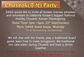 chuseok korean thanksgiving inkas chuseok message from inkas
