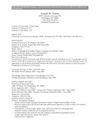 Resume Samples Law Enforcement by Sample Government Resume Resume For Your Job Application