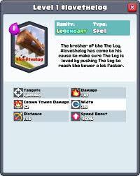 clash royale card maker
