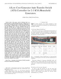 a low cost generator auto transfer switch ats controller for 2 3
