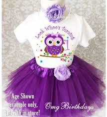 baby girl 1st birthday purple owl look who s baby girl 1st birthday tutu