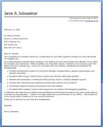 entry level cover letters via email