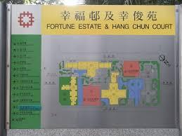Map Floor Plan