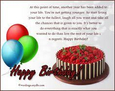 birthday card messages best birthday wishes messages and greetings birthday wishes happy