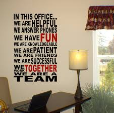 we are a team wall decal trading phrases we are a team wall decal