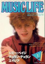 haircot wikapedi image japan music life magazine 7 82 duran duran depeche kiss
