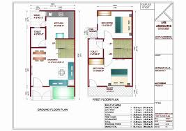 design house plans 20 x 40 house plans awesome home design 20 x 50 lovely 2 600