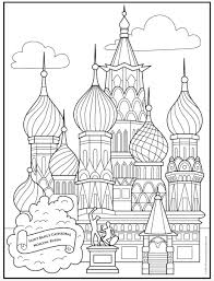 saint basil u0027s cathedral coloring page art projects for kids